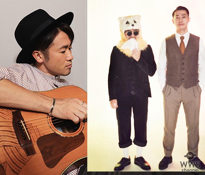 ナオト・インティライミ、C&Kの出演が決定!「FUKUOKA MUSIC FES」 第二弾出演者発表!
