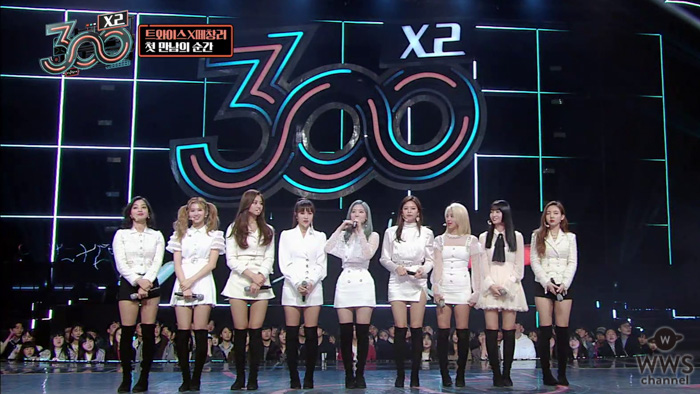 TWICEやSEVENTEENらが出演「300 X2」7/18日本初放送!