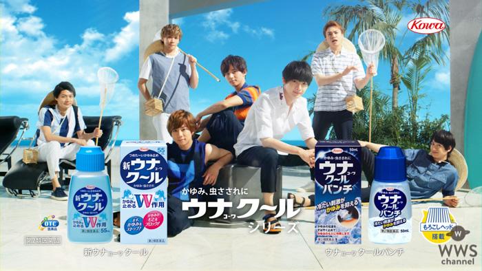 Kis-My-Ft2(キスマイ)、それぞれの休暇の過ごし方は?メンバーインタビューも到着!
