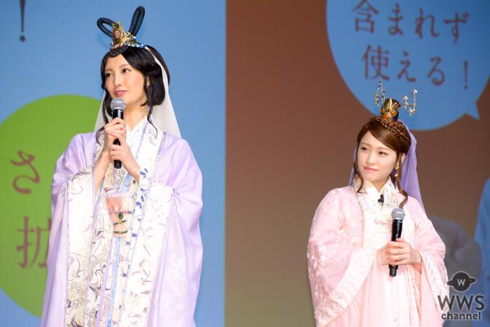 菜々緒、川栄李奈、au「三太郎」シリーズに三姫の母登場!?「au発表会 2019 Summer」で発表するも「秘密です」