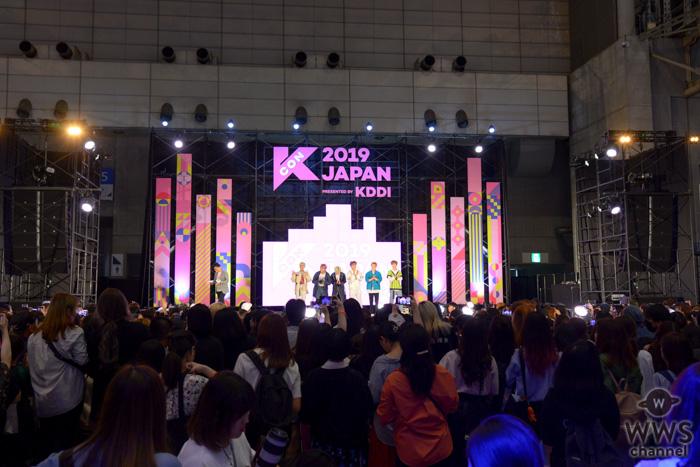 AB6IX、ONEUS、SIM YE JUNらがオープニングセレモニーに出演!「KCON 2019 JAPAN」初日がスタート!