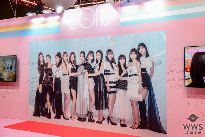 IZ*ONE(アイズワン)ブースに宮脇咲良の直筆メッセージが展示!「KCON 2019 JAPAN」初日開幕!!