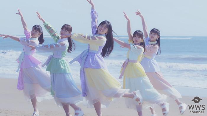 乃木坂46・新曲「Sing Out!」、与田祐希ら参加のカップリング曲MVが公開!
