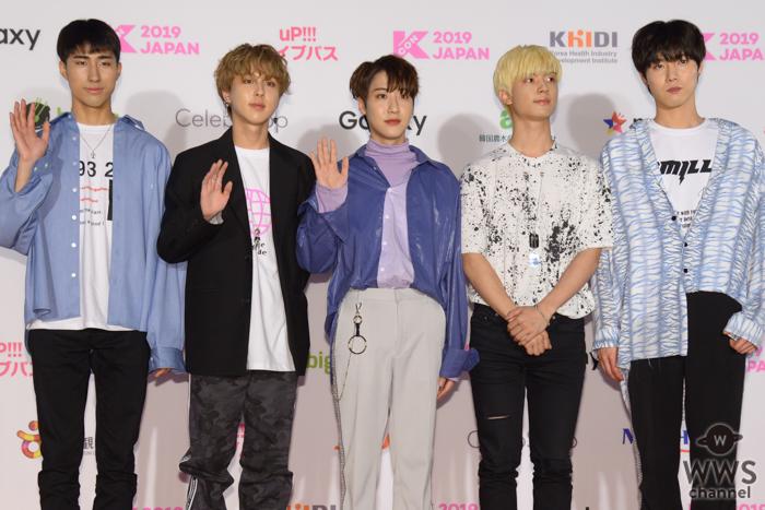 ONEWEが「M COUNTDOWN」出演前のレッドカーペットに登場!<KCON 2019 JAPAN>
