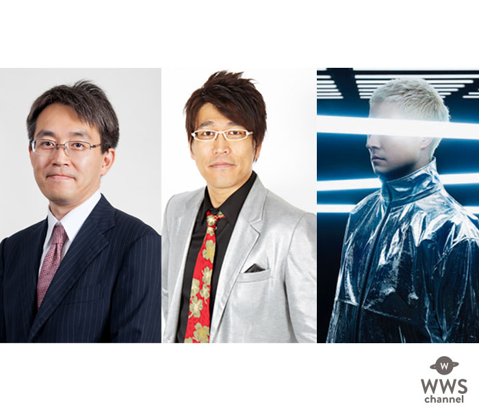 VERBAL、古坂大魔王、羽生善治九段らがJ-WAVE・イノフェス2019に出演決定! 第一弾出演者が発表!!
