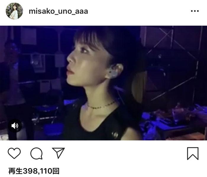 AAA・宇野実彩子がTSCのライブを振り返る!令和初ステージの動画も掲載