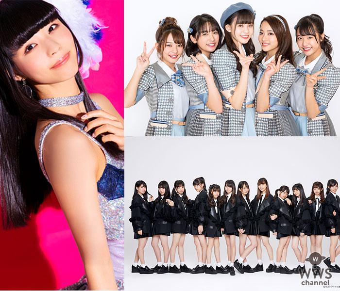 ラストアイドルのオール出演決定!寺嶋由芙からのコメントも到着。『TIF2019』第5弾出演者発表!!