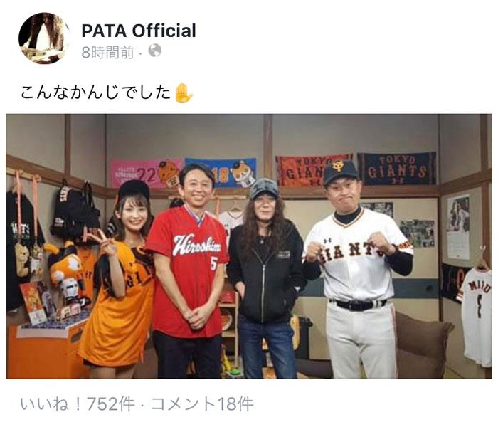 X JAPAN PATA、有吉弘行らとの集合写真を公開!「貴重なバラエティー 面白かった」とファンの声