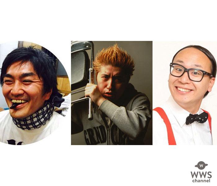 吉田豪、トレンディエンジェル・たかし、徳井健太らがTIF出演を握るレコメンダーに!?『TIF2019』レコメンド企画が始動!