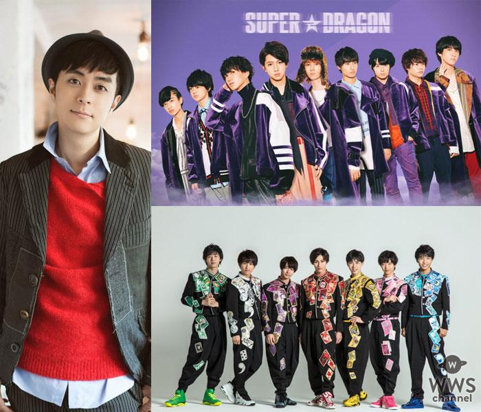 祭 nine、SUPER★DRAGONが共演!music る TV主催「ひこぼし★FES」に出演決定!!