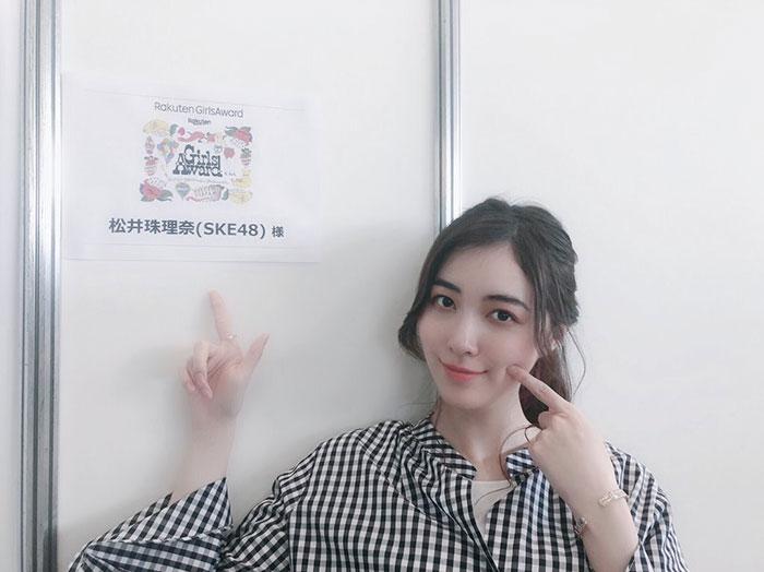 松井珠理奈、ガルアワで松井玲奈との共演なるか!?「GirlsAward」でモデル出演!!