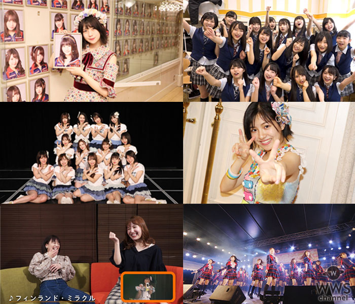 SKE48、9期生デビューから小畑優奈の卒業まで、未公開映像5作品をdTVで独占配信!