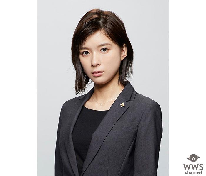 芳根京子、初の検事役に挑戦!三浦春馬主演『TWO WEEKS』でヒロインを演じる