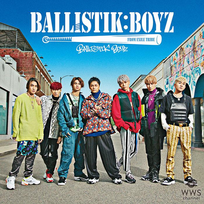 BALLISTIK BOYZ from EXILE TRIBEがデビューアルバムで1位を獲得!