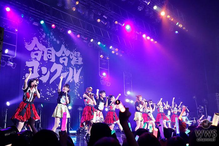 """エビ中""""合同合唱コンクール""""第2夜!""""ほぼ同期""""でんぱ組.incと初2マン!!"""