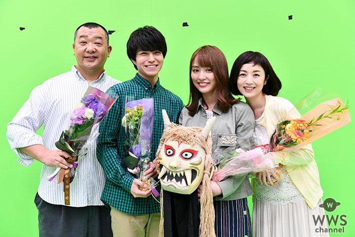 内田理央「向かいのバズる家族」撮了で充実感滲ませる「こんなに楽しいことがあるんだって発見」