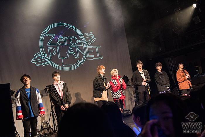 Zero PLANET、ファーストワンマンLIVEを渋谷WWWにて開催!