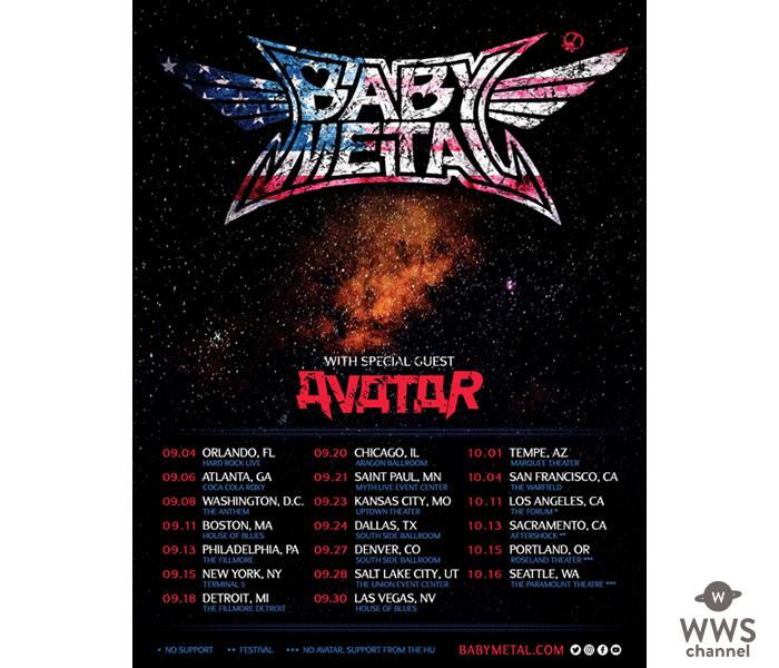 BABYMETAL、新曲「Elevator Girl」配信開始し、アメリカツアーの開催が決定!