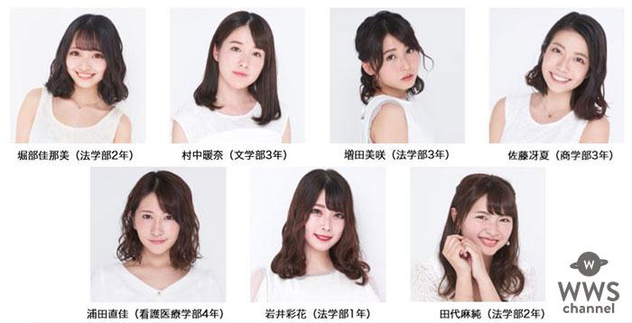 令和最初の「ミス慶應コンテスト2019」ファイナリスト決定 !