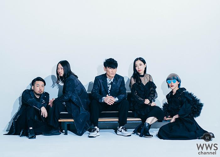 サカナクション、新曲「ワンダーランド」がTBSテレビ「NEWS23」オープニングテーマに決定!