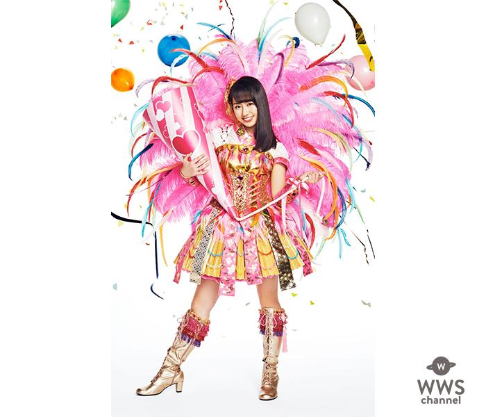 ももクロあーりんが「愛踊祭 2019」課題曲 SLAM DUNK「君が好きだと叫びたい」をカバー!