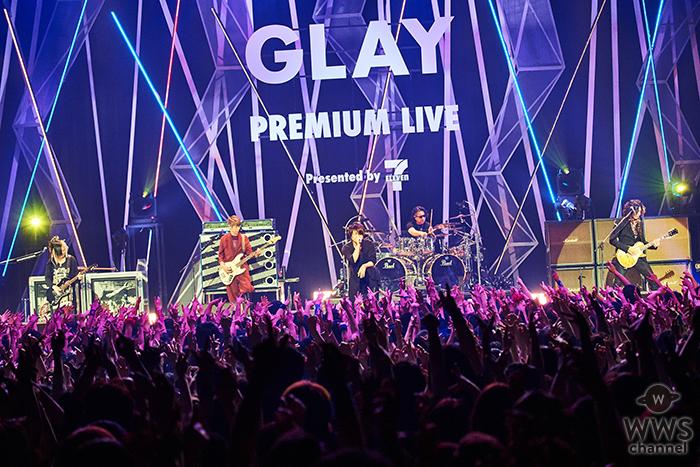 GLAY、令和最初のライブは平成の名曲オンパーレード!