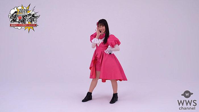 「愛踊祭2019」課題曲ダンスショットが完成!ももクロあーりんの「君が好きだと叫びたい」& i☆Risの「ドラえもんのうた」振付映像を公開!