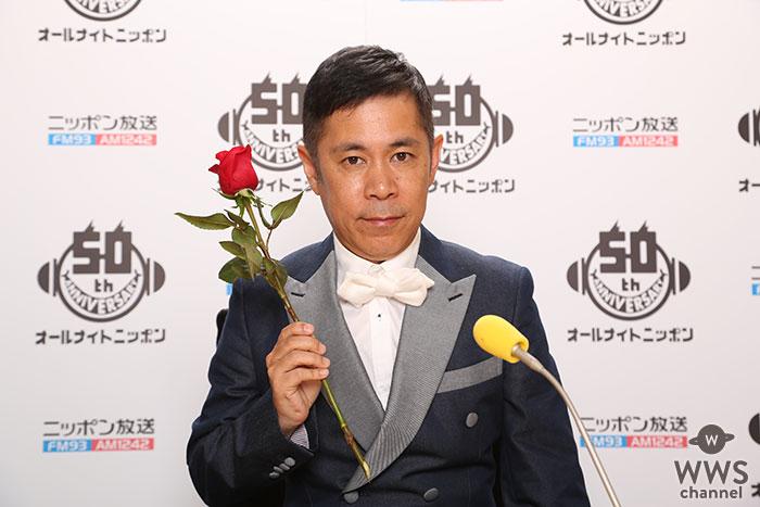 「岡村隆史のオールナイトニッポン」2週連続スペシャルにaiko、よゐこが登場!