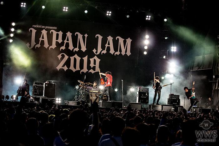 【ライブレポート】9㎜ Parabellum BulletがSUNSET STAGEトリに登場。15周年を迎える彼らの集大成のごとき怒涛の11曲でロックの底力を魅せつける!<JAPAN JAM 2019>