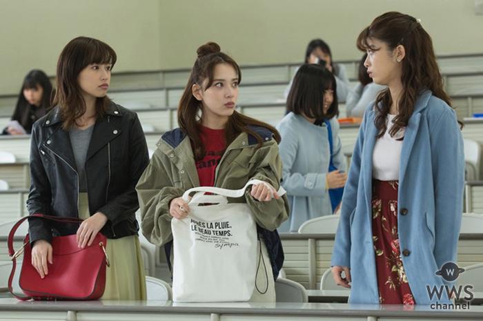 都丸紗也華、野島伸司氏脚本FODオリジナルドラマ『百合だのかんだの』レギュラー出演決定!