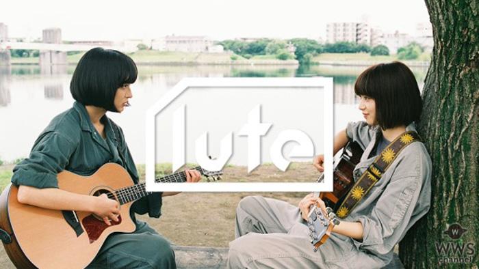 あいみょん作詞・作曲、映画『さよならくちびる』挿入歌のMV完成!小松菜奈、門脇麦のレコーディング風景も公開!