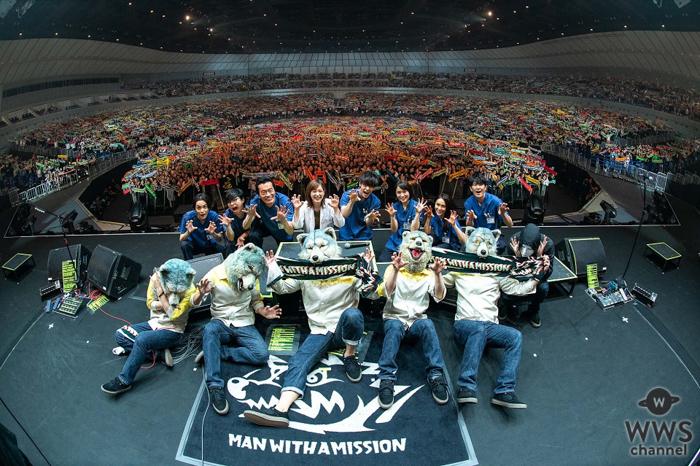 MAN WITH A MISSION(マンウィズ)、初のアリーナツアーに窪田正孝ら、月9「ラジハ」キャストがサプライズ登壇!