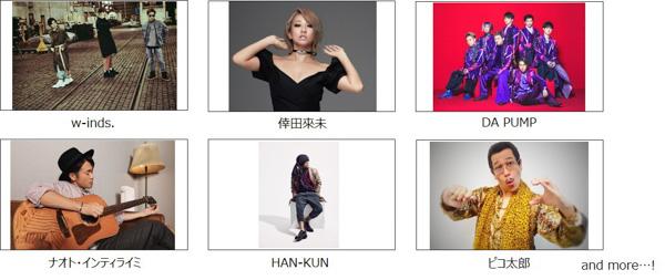 DA PUMP、AAA・宇野実彩子、 SHINJIRO ATAE、SKE48の出演決定!「a-nation 2019」第一弾出演アーティストが発表!SUPER★DRAGON、 M!LKらも参戦!!