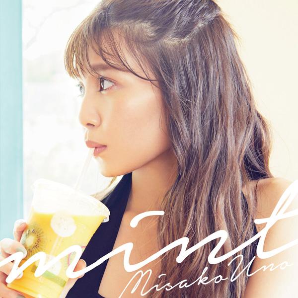 AAA・宇野実彩子、初のソロアルバムを7月にリリース決定!