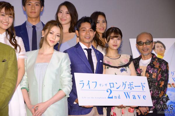 香里奈が映画『ライフ・オン・ザ・ロングボード 2nd Wave』初日挨拶に登場!