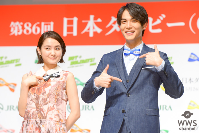 中川大志、葵わかなが『第86回 日本ダービー』のPR発表会に登場!