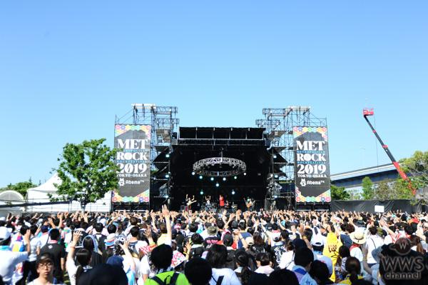 【ライブレポート】山本彩が2年連続堂々のステージを披露!METROCK2019のSEASIDE PARKに登場!