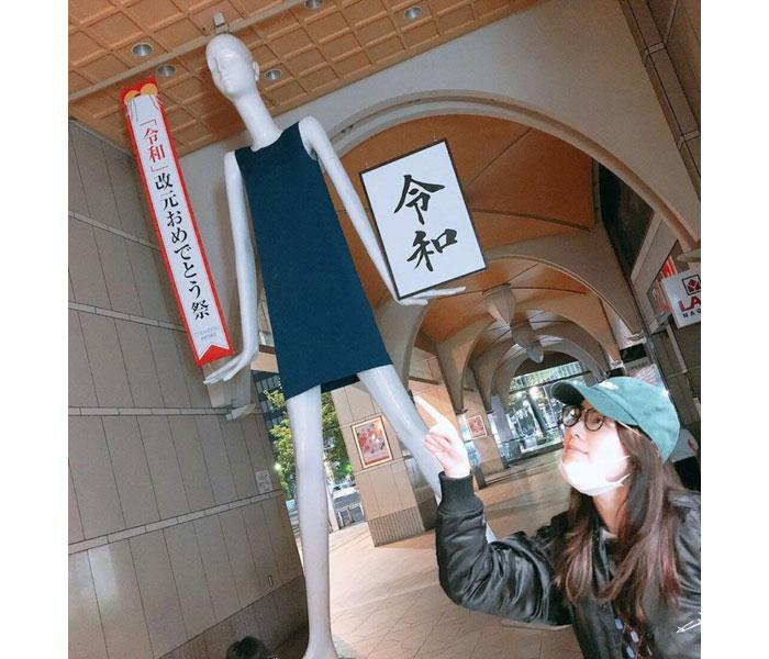 SKE48・松井珠理奈、名古屋で令和を迎える!珠理奈主催のタピオカ部も活動開始に!!