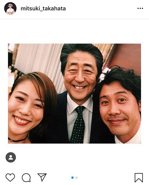 安倍首相、大泉洋と高畑充希を交えた3ショット公開!大泉はど緊張の自撮りに挑戦!