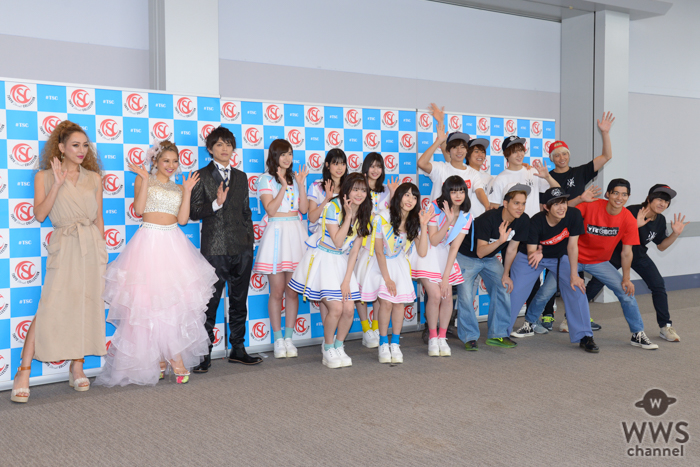 BOYS AND MEN(ボイメン)、AKB48チーム8、GENKINGらがTSCの合同会見に登場!<東京ストリートコレクション>