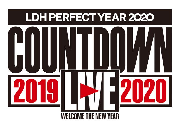 LDHが大晦日にカウントダウンライブ開催決定!! 2020年の幕開けを盛大に盛り上げる!