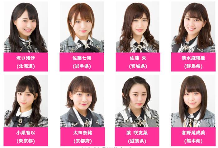 AKB48 チーム8単独舞台第3弾が決定!今度は虫に扮したミュージカル!