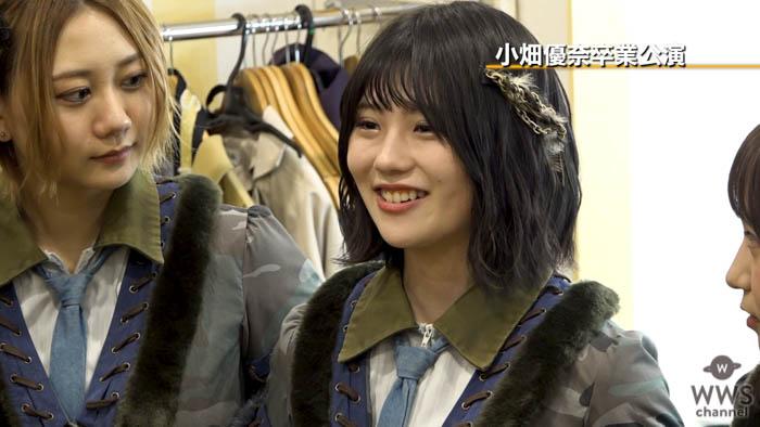 小畑優奈、笑顔が紡いだSKE48の4年間に追ったドキュメンタリーがdTVで配信!