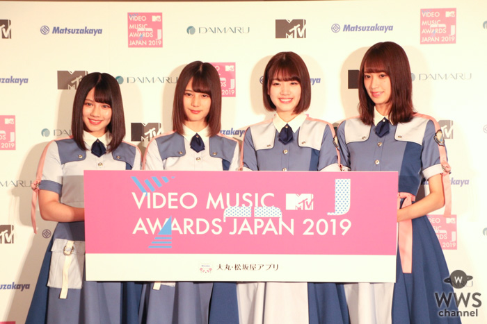 日向坂46が「MTV VIDEO MUSIC AWARDS JAPAN」のMCに決定!