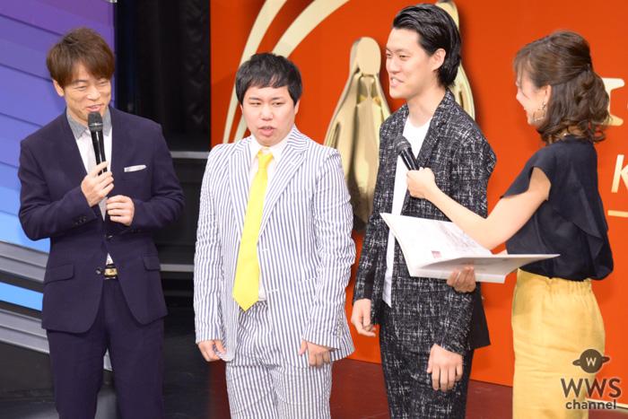 霜降り明星、ミキ、EXITらが「M1グランプリ2019」開催発表会見に登場!