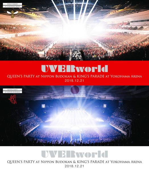 UVERworld、7/10リリースのアートワーク公開!