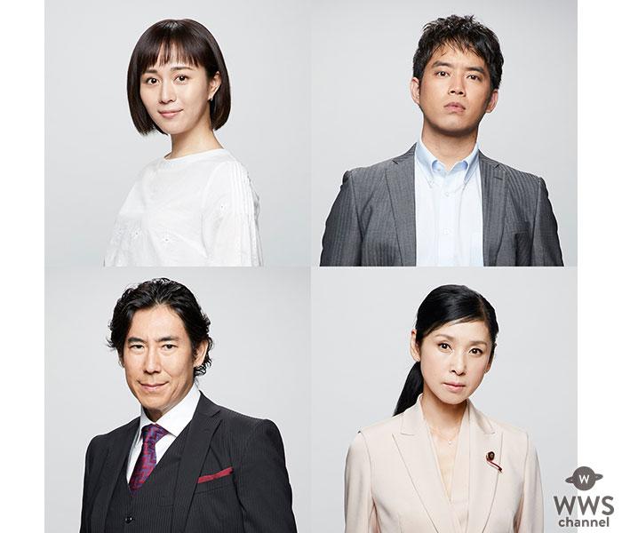 比嘉愛未、三浦貴大、高嶋政伸、黒木瞳ら豪華俳優陣が出演!新火ドラマ『TWO WEEKS』7月スタート