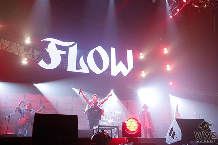 【ライブレポート】FLOW・KEIGOがAmuse Fes(アミューズフェス)で3年越しの恋の思い出を告白?「恋愛はとにかくあきらめないこと!