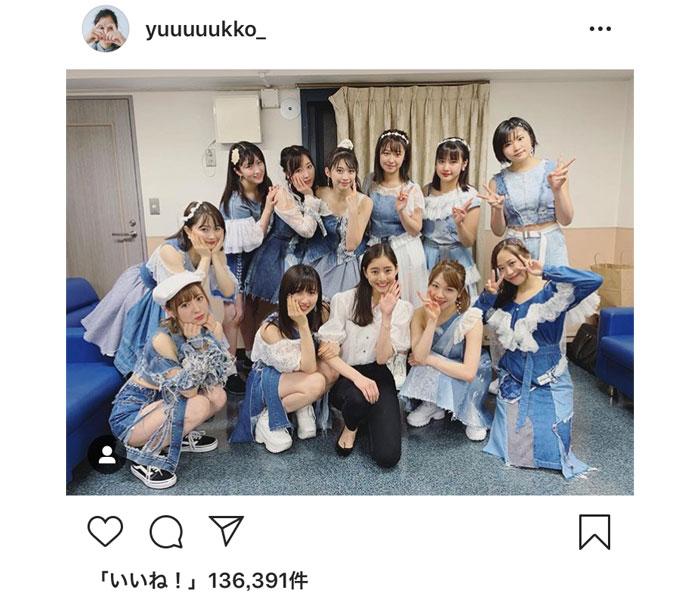 新木優子がモー娘。コンサートファイナルに参戦!「瞬きする時間も惜しい」