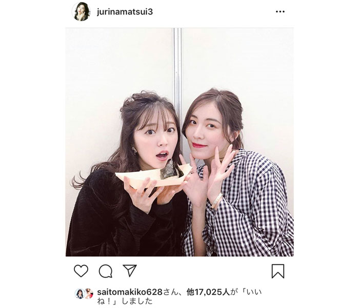 SKE48・松井珠理奈、「ガルアワ」共演の鈴木愛理との2ショットを公開!「やはりキュート お話できて嬉しかった」